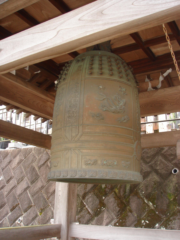 宗泰寺(大黒天)梵鐘